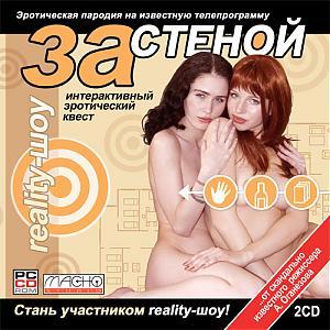 Эротические игры через торрент фото 719-805